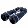 Jumelles VIXEN Binoculaires géantes ARK 16x80